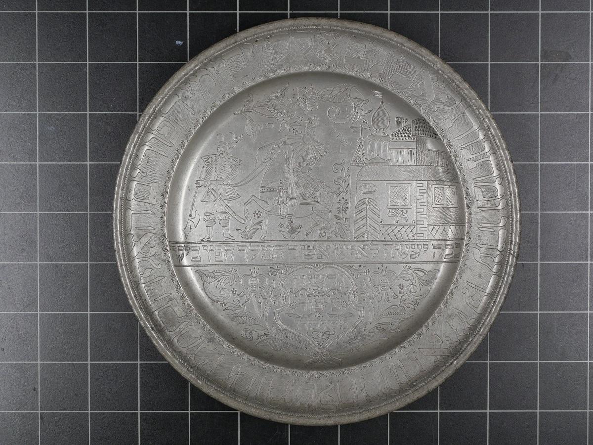 Purimteller silber © Museen Miltenberg 1200
